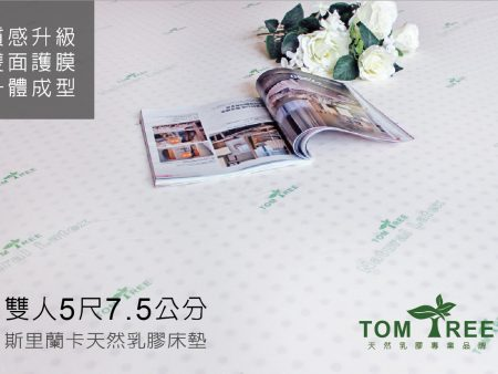 乳膠床墊/宿舍-雙人5X6.2尺X7.5cm(無法超取)