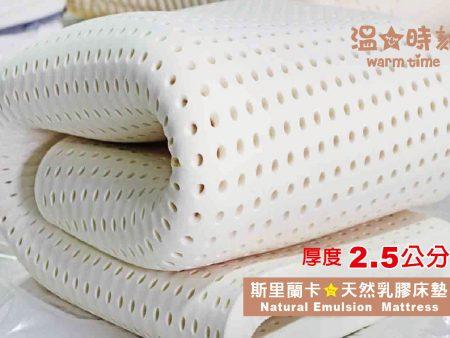 乳膠床墊-單人3X6.2尺X2.5cm (無法超取)