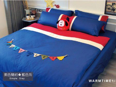 兩用被 / 素色混搭設計款 / 藍X紅X白 100%精梳棉  雙人兩用被套