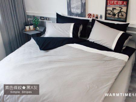 床包 / 雙人 素色混搭設計款 / 黑X灰X白 100%精梳棉  雙人床包含二個枕套