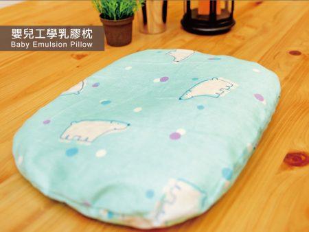 枕頭 / 嬰兒乳膠枕  天然人體工學乳膠圓枕 頂級斯里蘭卡