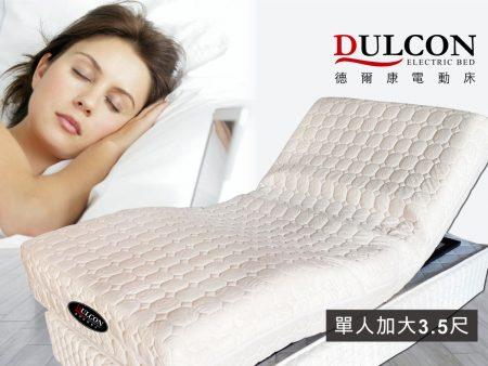 醫療電動床/德國OKIN品牌馬達-單人加大3.5尺