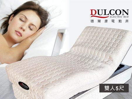 醫療電動床/德國OKIN品牌馬達-雙人5尺