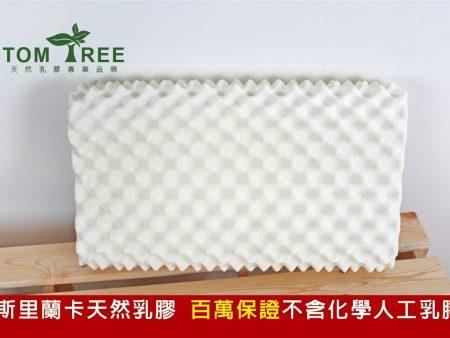 天然乳膠人體工學按摩枕 (兩顆以上請選擇宅配)