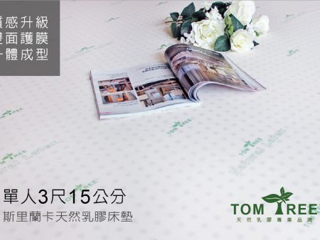 (熱銷缺貨中)乳膠床墊/宿舍-單人3X6.2尺X15cm(無法超取)