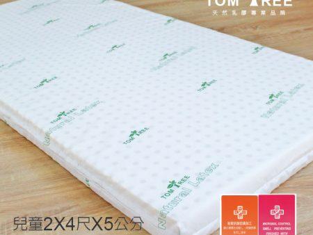 乳膠床墊/斯里蘭卡-嬰兒2X4尺X5cm