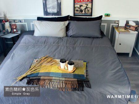 床包 / 單人 素色混搭設計款 深灰X淺灰 100%精梳棉  單人床包含一個枕套