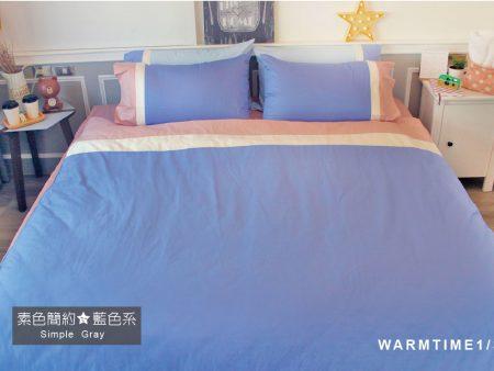 床包 / 單人 素色混搭設計款 / 藍X粉X白 100%精梳棉  單人床包含一個枕套