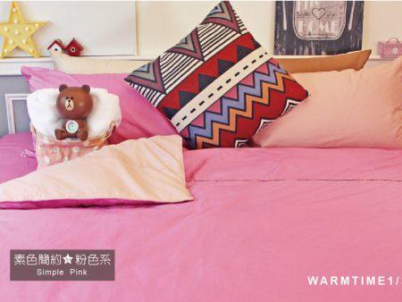 床包 / 單人  素色混搭設計款【粉紅X淡粉】100%精梳棉   單人床包含一個枕套