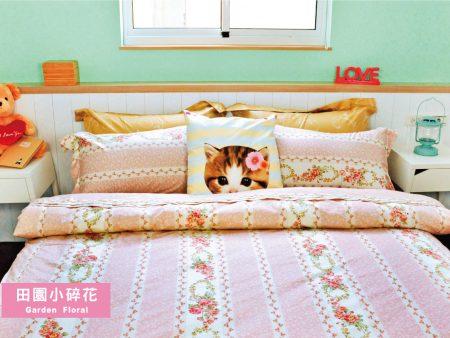 床包 / 加大雙人 印花設計款 / 田園小碎花 100%精梳棉  加大雙人床包含二個枕套