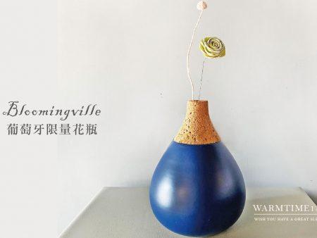 花瓶 / 葡萄牙限量花瓶 / 居家設計小物 Bloomingville Portugal
