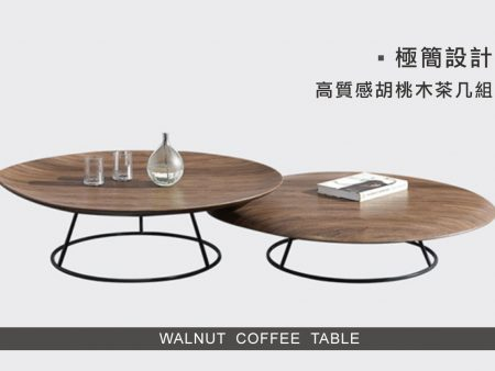胡桃木茶几組 / 居家設計 設計感小物 / 極簡設計 Coffee Table