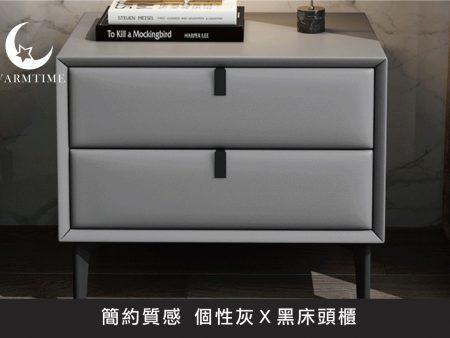 床頭櫃 / 居家設計 設計感小物 – 簡約質感【個性黑x灰床頭櫃】1入