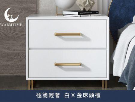 床頭櫃 / 居家設計 設計感小物 – 極簡輕奢【白X金床頭櫃】1入